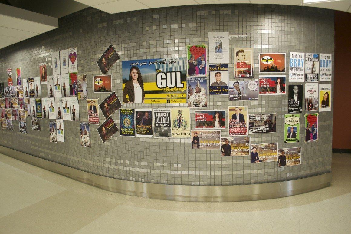 HUM_SU_Posters