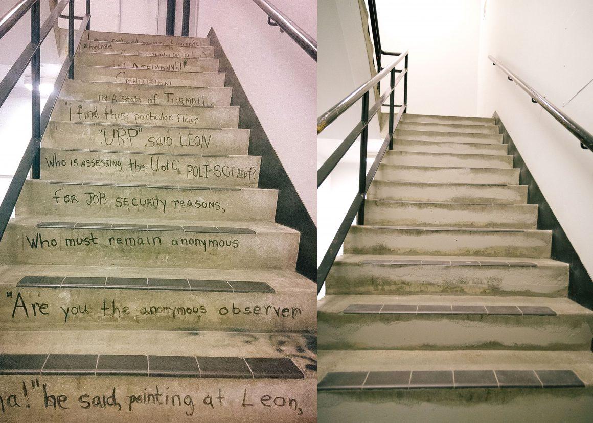 NEWS_Leo_Frog_Stairway_Mariah_Wilson-9805-USE