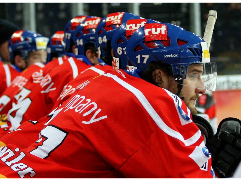 ZSC_Lions_bench